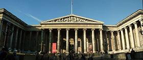 British Museum – Muzeul Britanic
