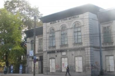 Muzeul de Mineralogie și Petrografie (UAIC)