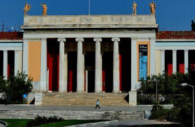 Muzeul de Arheologie, Atena